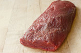 GS Sirloin Tip Side Steak